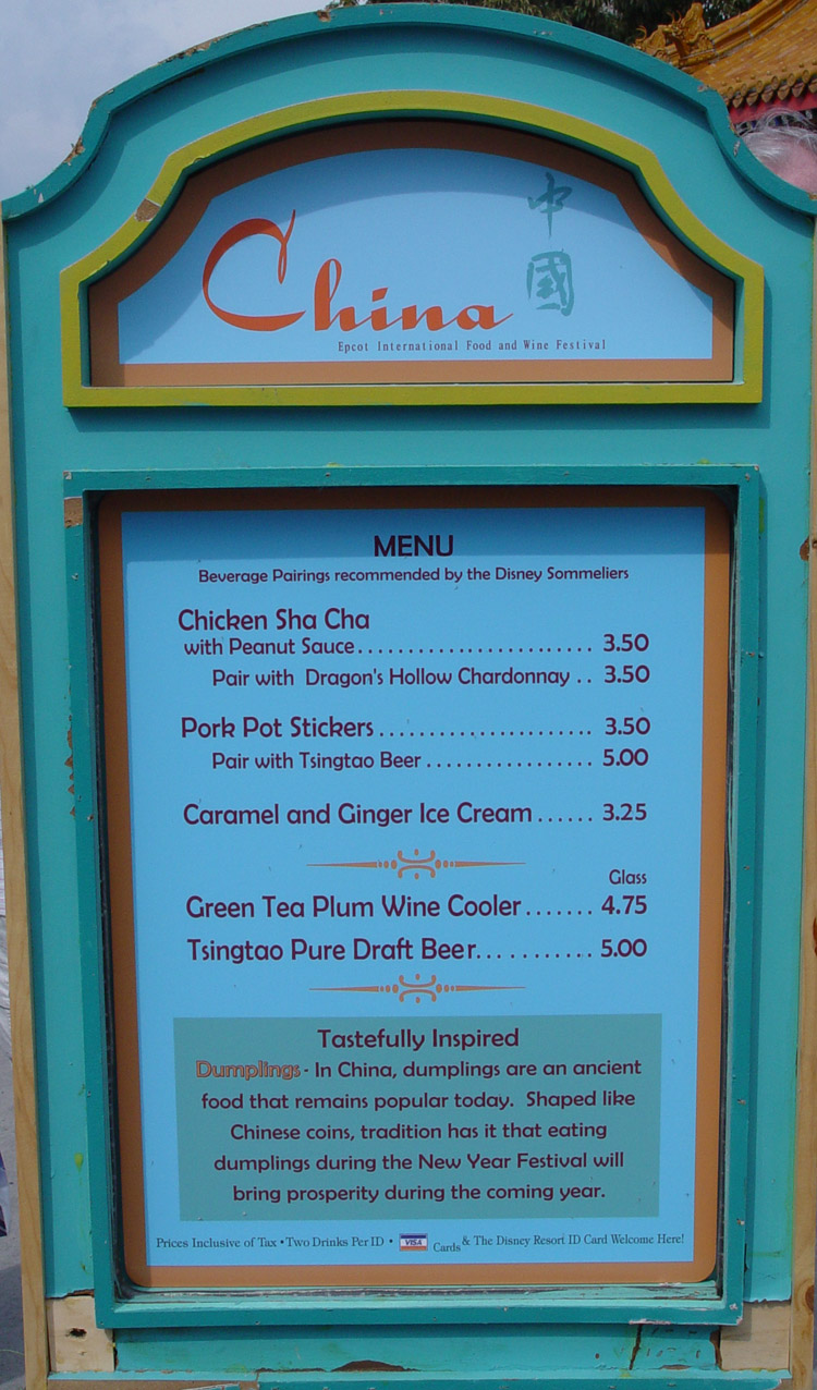 Epcot S Food And Wine Festival