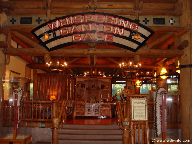 disney s wilderness lodge photos dsc00843 restaurant clipart free restaurant clipart free download