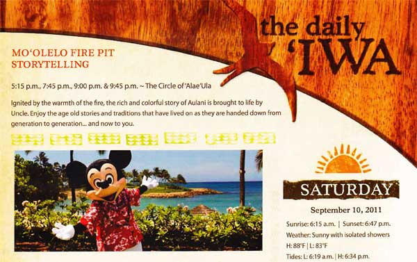 Aulani Disneys Aulani Resort And Spa In Hawaii - Aulani discounts