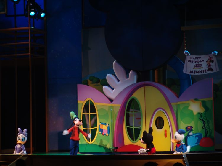 Playhouse Disney Live on Stage Picture - DSC04221