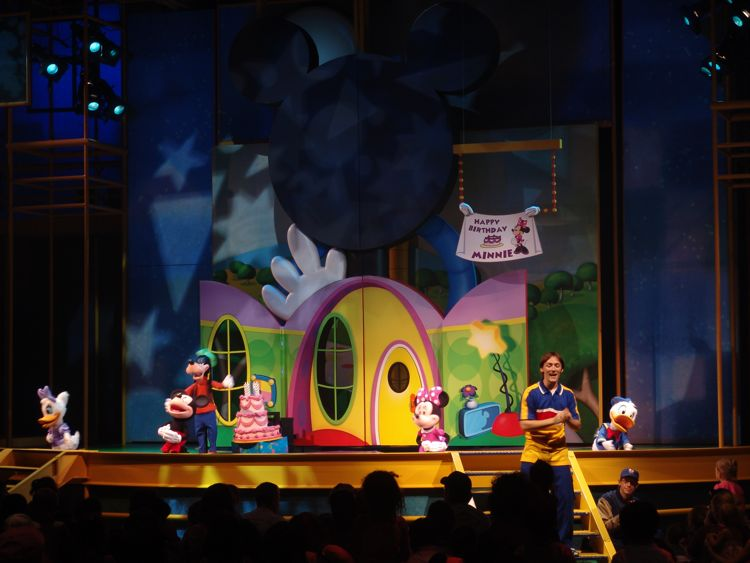 Playhouse Disney Live on Stage Picture - DSC04226