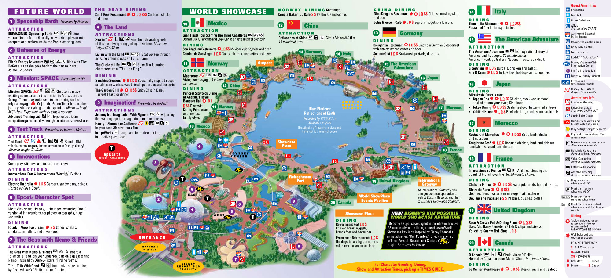 universal studios hollywood parking map with E S Mexico on All Walt Disney World Resort Theme Park Maps in addition Universal Studios Japan together with E s Mexico further Universal Studios Hollywood Trip Report May in addition Which Disneyland Resort Hotel Is Right For You.