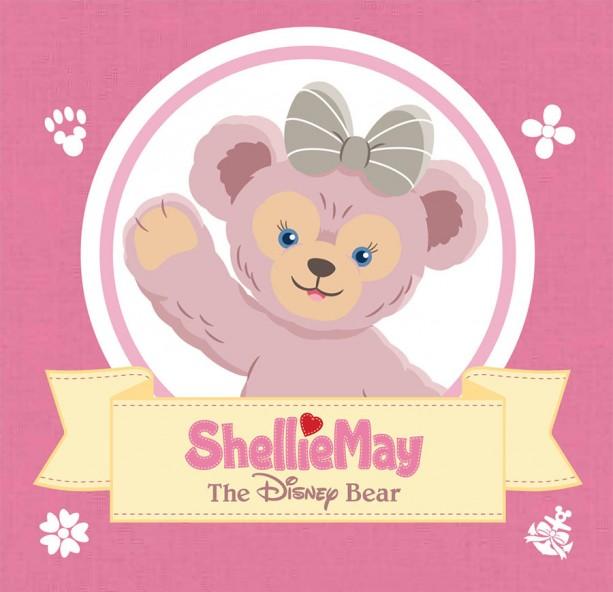 ShellieMay