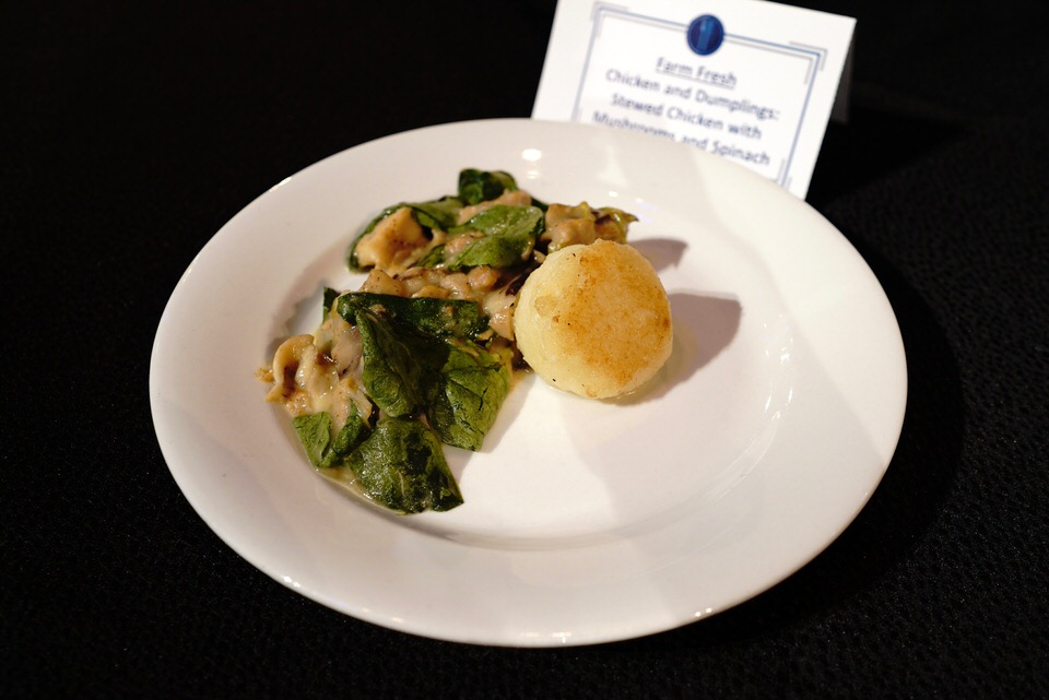 015 Food & Wine Festival Preview