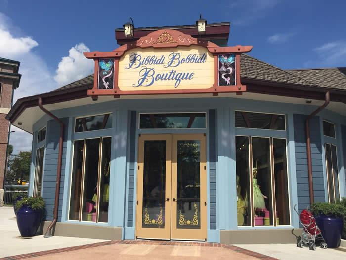 Bibbidi Bobbidi Boutique - Disney Springs