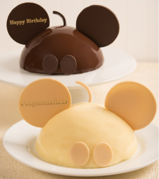Super Disney World Birthday Packages Birthday Celebrations At Disney Personalised Birthday Cards Beptaeletsinfo