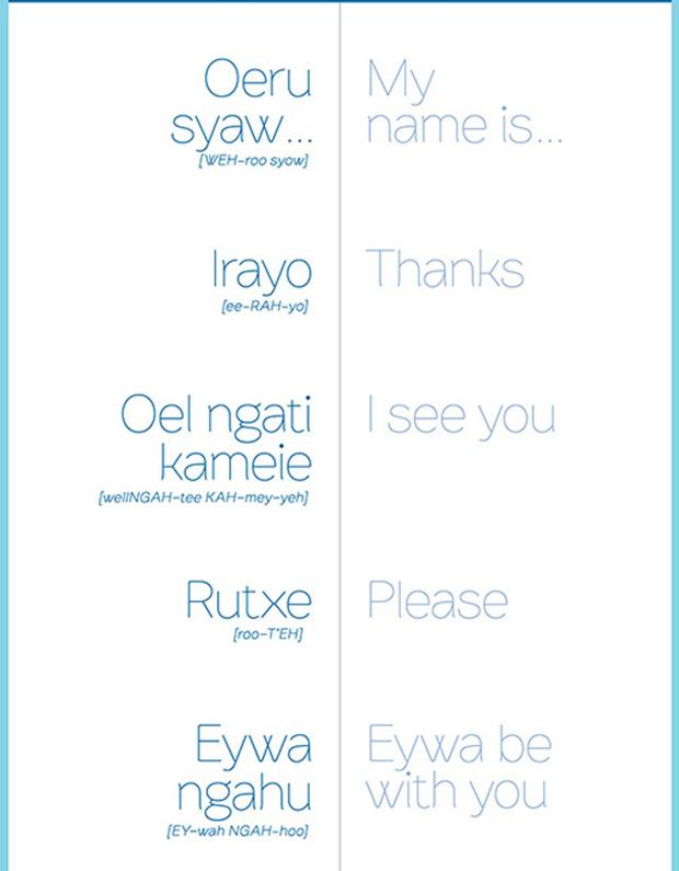 Na'vi-language1
