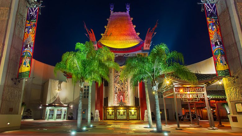 Great Movie Ride D23 Event