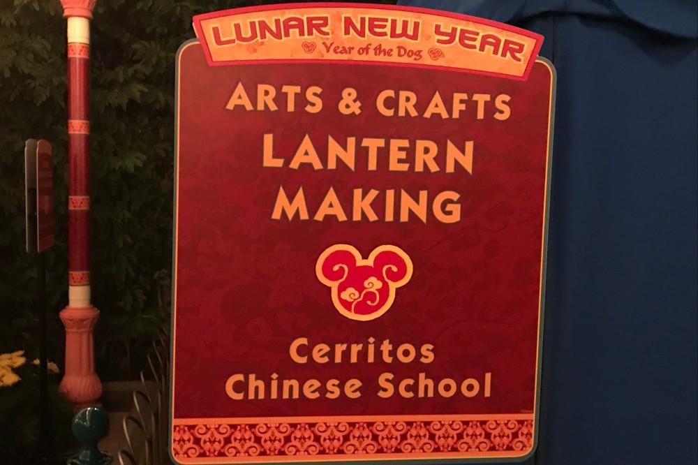Lunar201826