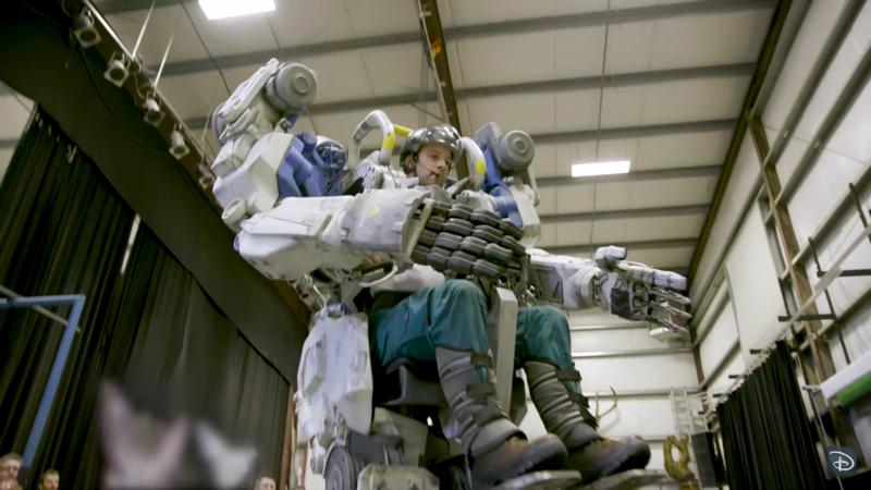 Avatar Utility Suit