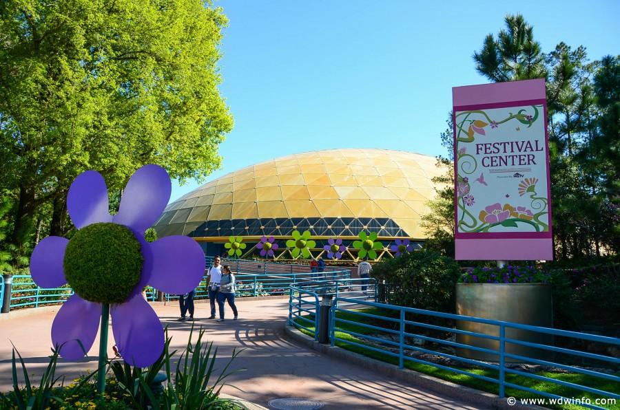 Epcot Festival Center