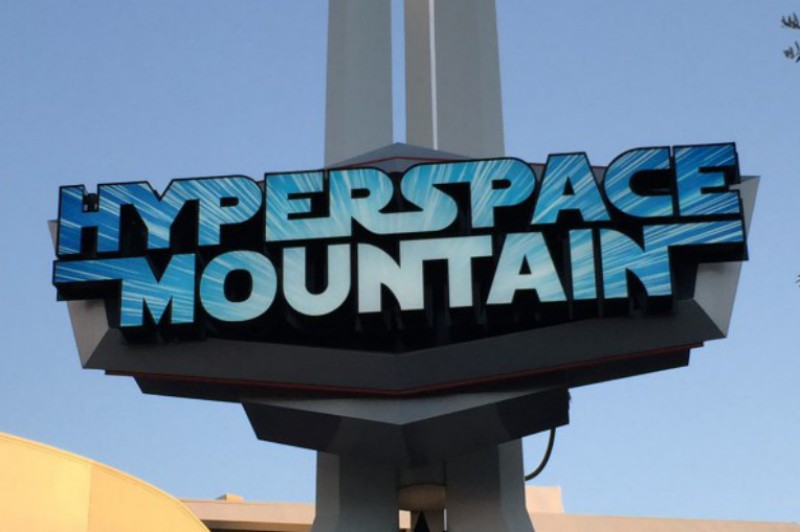HyperSpaceMountain01