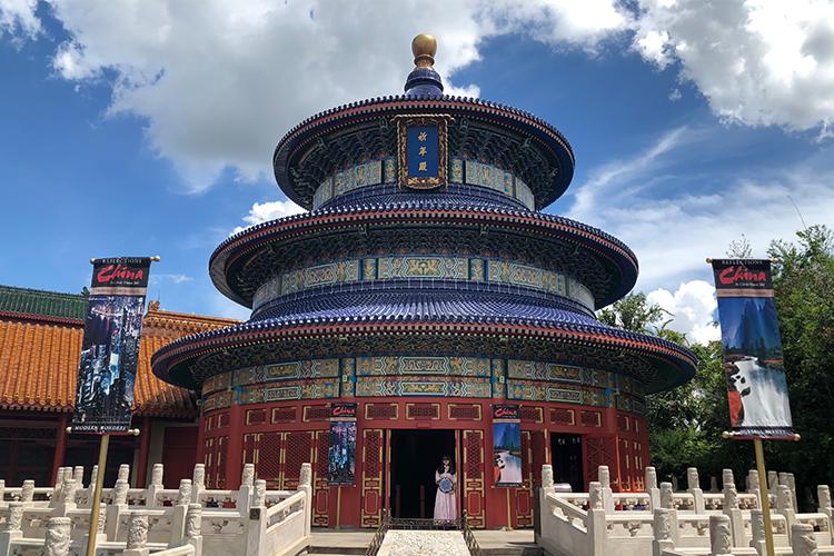 China - Epcot World Showcase