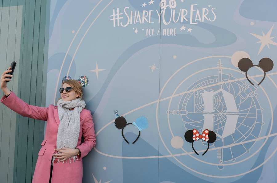 share-your-ears-wall-dlp