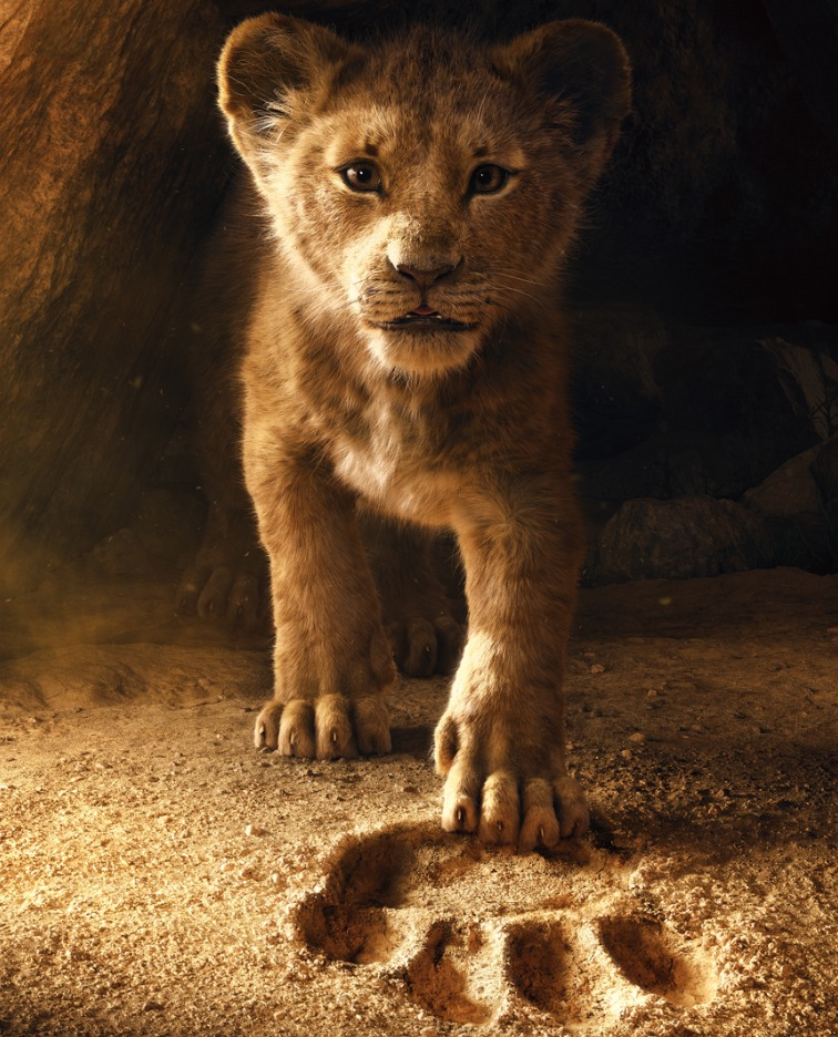 the-kion-king-first-movie-poster-cropped