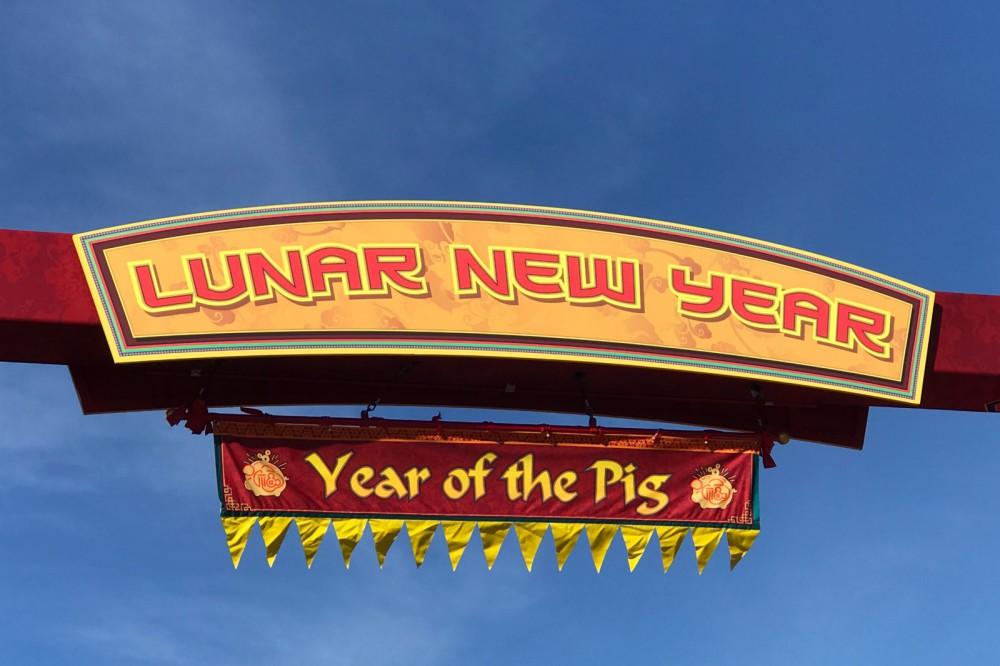 LunarNewYear2019-007