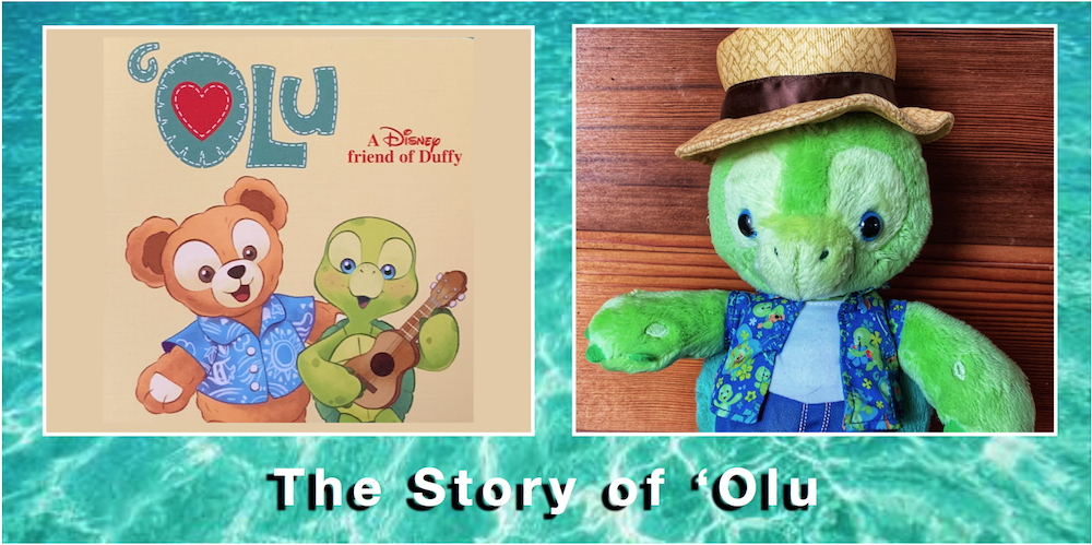The Story of 'Olu