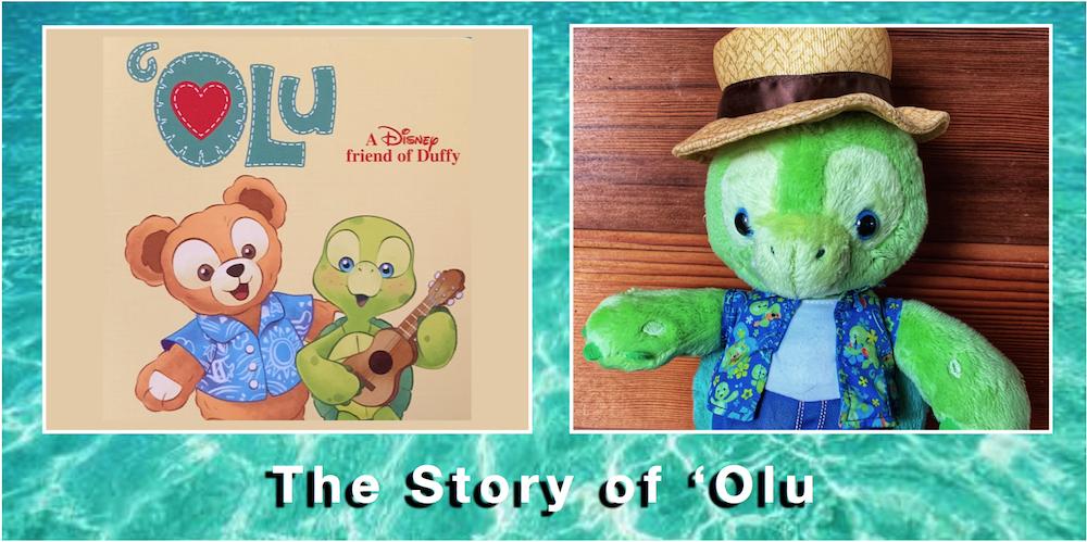 The Story of 'Olu