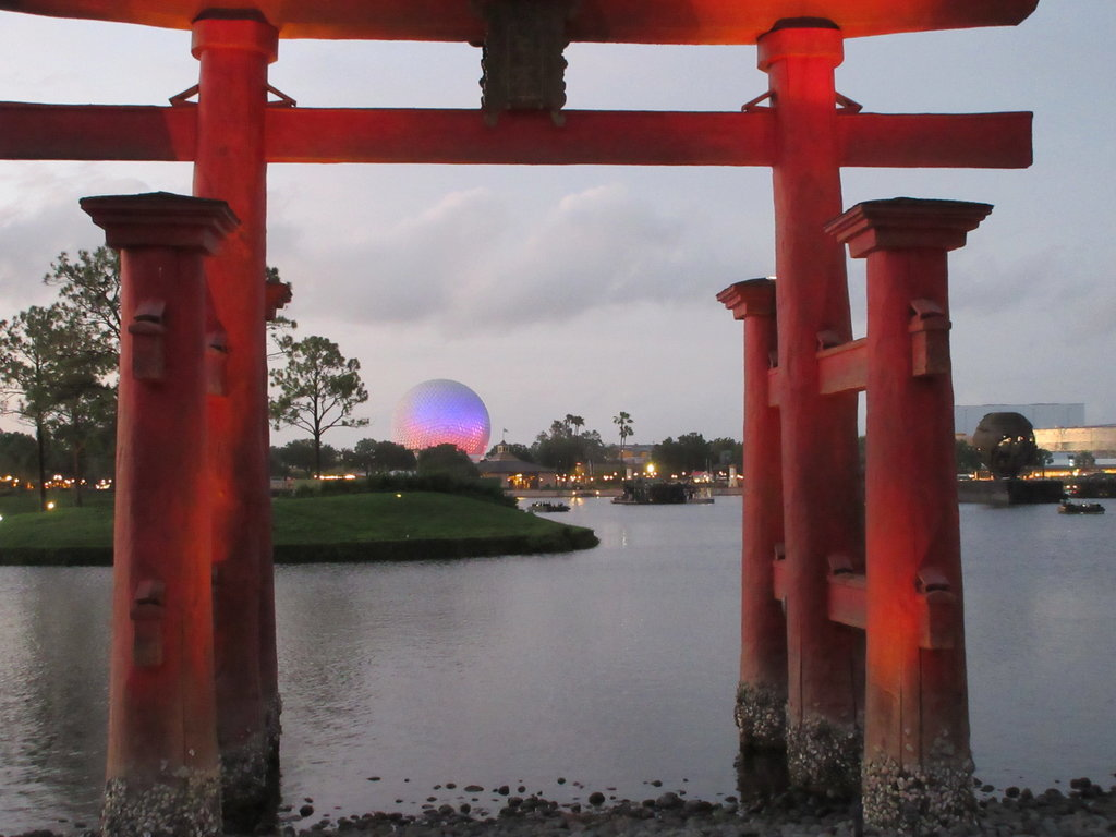 View from China Pavillion at sunset.