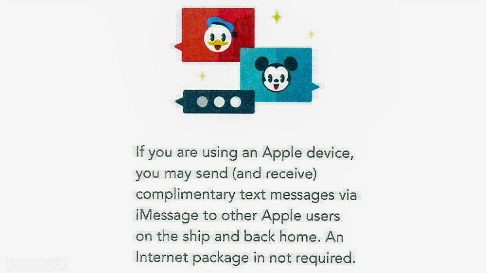 dcl-apple-imessage-test-info