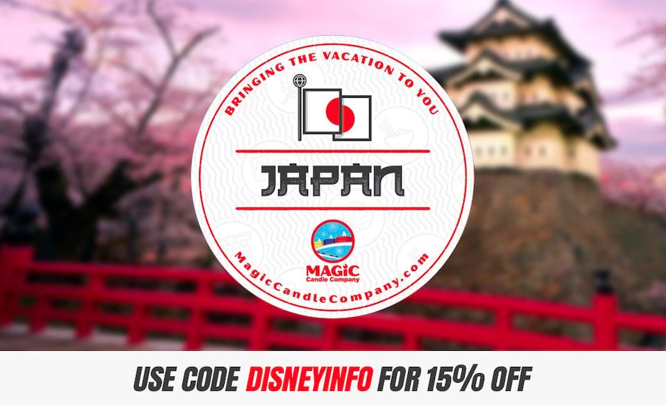 Japan - Epcot World Showcase