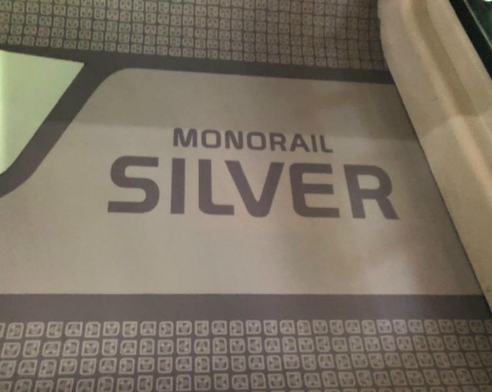 monorail-silver-08