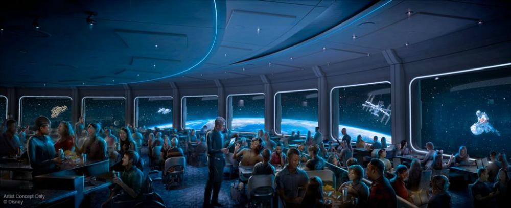space-220-epcot