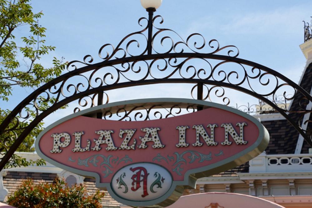 Plaza-Inn-15