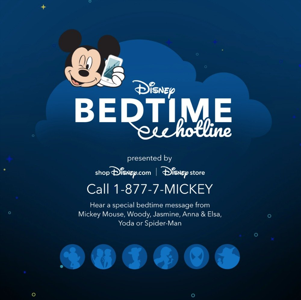 disney-bedtime-hotline