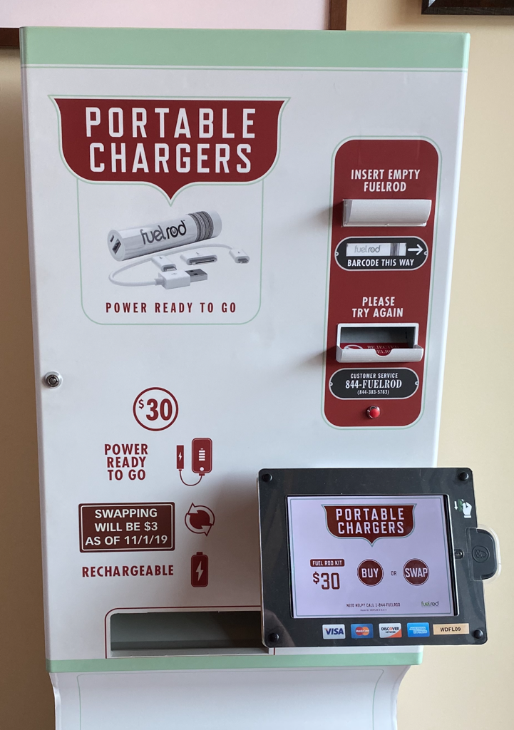 fuelrod-charger-swap-sign