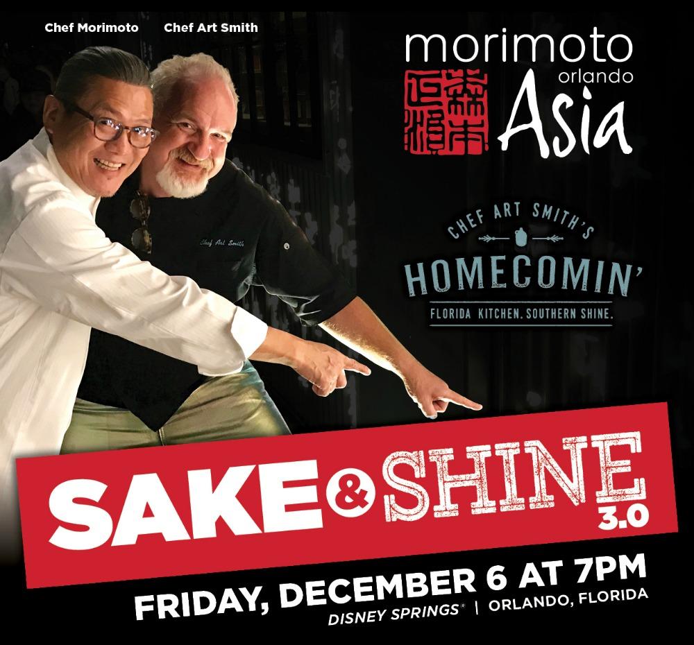 Sake & Shine 3.0