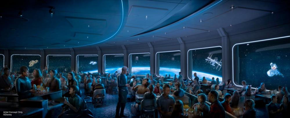 Space 220 Restaurant Interior