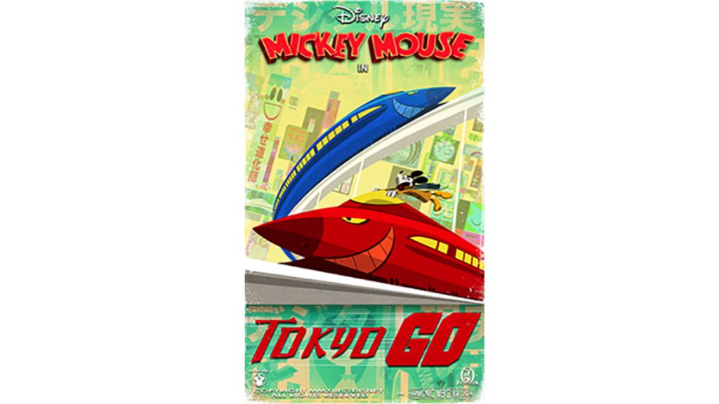RunawayRailway-Poster-03