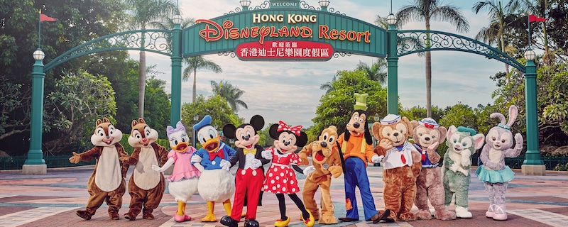 hkdl-theme-park